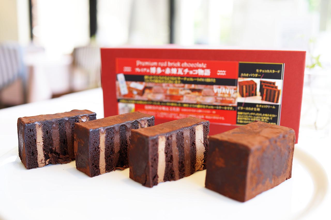 とびっきりおいしいチョコレートケーキ プレミアム博多・赤煉瓦物語(大)