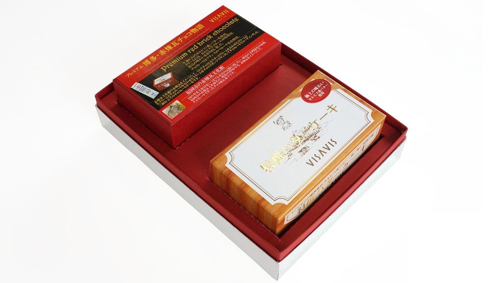 博多の赤と白~赤煉瓦チョコレートケーキと特撰バターケーキのセット~
